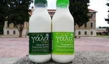 Φρέσκο γάλα Αμερικανικής Γεωργικής Σχολής 7 ημερών
