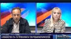 Ο Πρόεδρος του ΑΣ Ημαθίας μιλάει για την ανάγκη άμεσων αποζημιώσεων από τις χαλαζοπτώσεις και τις τιμές σε νεκταρίνια, επιτραπέζια και συμπύρηνα ροδάκινα (Βίντεο)