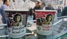 Η οικογένεια που κατάφερε να βάλει προϊόντα από βουβαλινό γάλα στην ελληνική αγορά