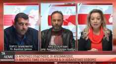 Ροδακινοπαραγωγοί στη ΒΕΡΓΙΝΑ ΤΗΛΕΟΡΑΣΗ μιλούν για τη συνάντηση με τον ΥπΑΑΤ Μάκη Βορίδη, αποζημιώσεις, στρεμματικές ενισχύσεις & επιδοτήσεις (Βίντεο)
